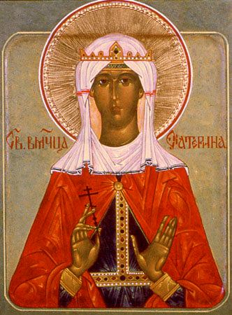 7 декабря - День памяти великомученницы Екатерины.