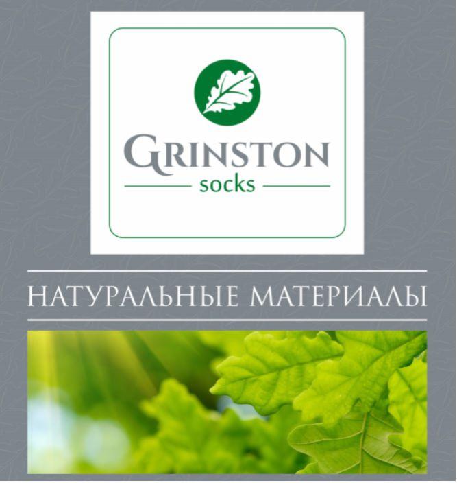 логотип гринстон