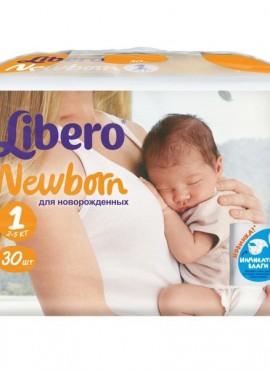 памперс либеро