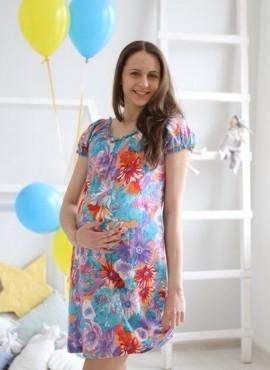 платье акварель бирюза