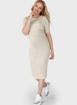 """Платье """"Бонни"""" для беременных и кормящих; цвет: бежевый"""