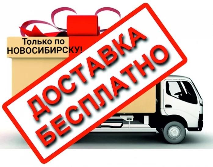 Эпидемия!? А собираться в роддом нужно.... Только для Новосибирска!!!!