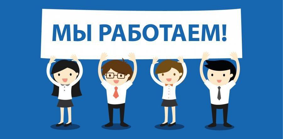 Мы работаем в Омске по адресу-пр. Комарова, 14