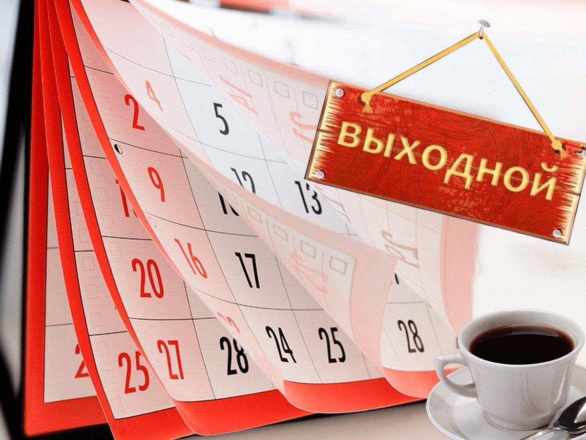 2 июля! Магазин на Комарова,14 не работает!