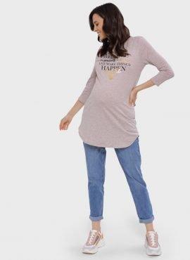 Лонгслив «Изабелла» для беременных,цвет-бежевый