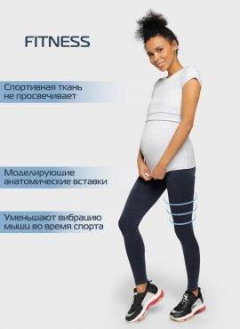 Легинсы «Гвен» для беременных, темный деним