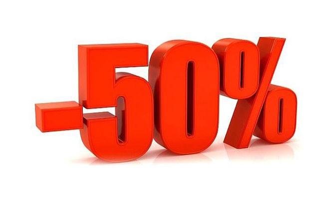 РАСПРОДАЖА!!! ПЛАТЬЕ СО СКИДКОЙ 50%